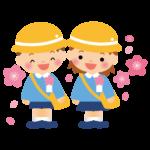 幼稚園の選び方のポイント!子供の性格や園までの距離によってどう変わる?