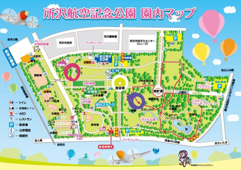 航空公園園内マップ